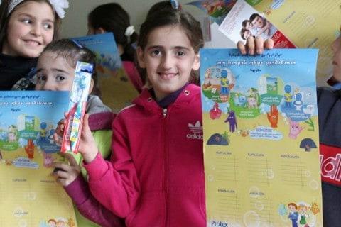 Georgia HICD 2020 children